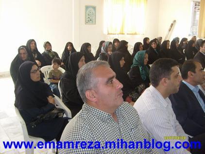 جلسه انجمن اولیا و مربیان