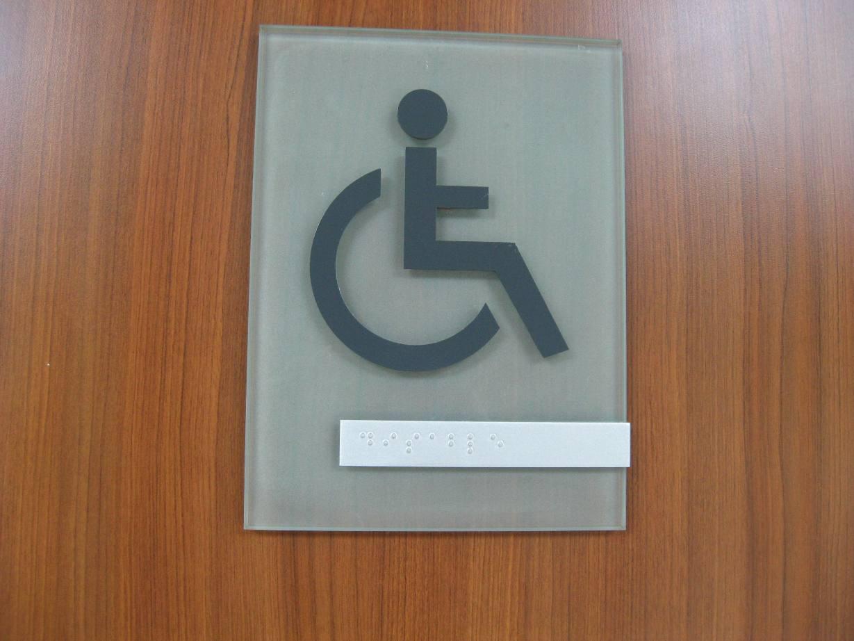 توجه به حقوق معلولین